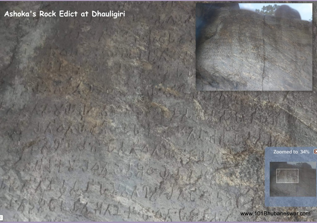 Ashoka's Rock Edict at Dhauligiri