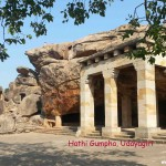 #004 – Visit Udayagiri and Khandagiri