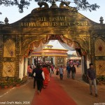 9th Toshali National Crafts Mela, 2014