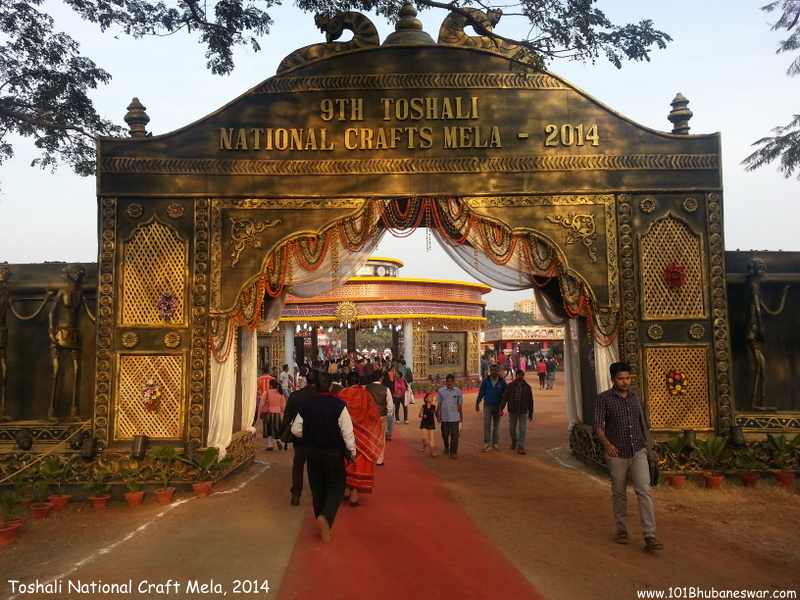 Toshali National Craft Mela, 2014