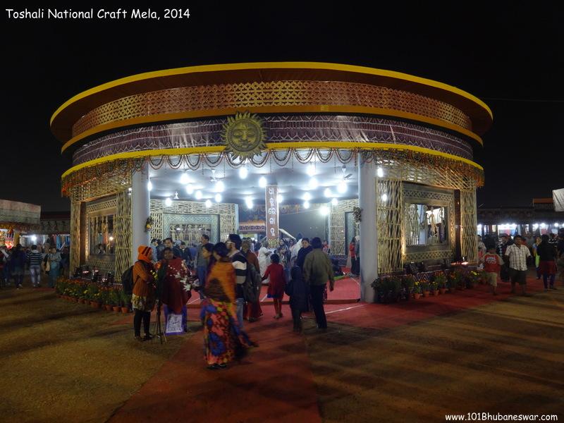 Toshali National Craft Mela, 2014