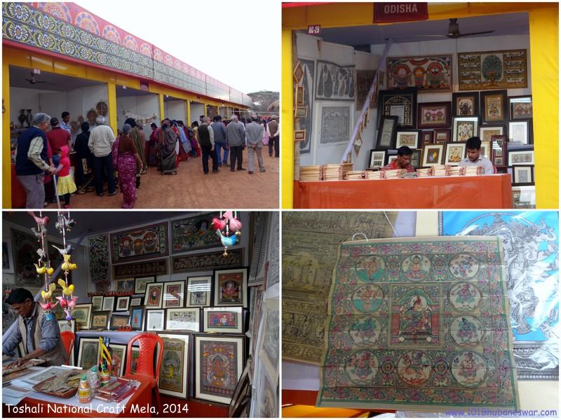 Toshali National Craft Mela, 2014 - Odisha Patachitra Stall