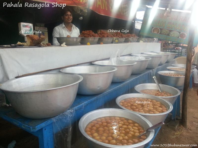 Pahala Rasagola Shop
