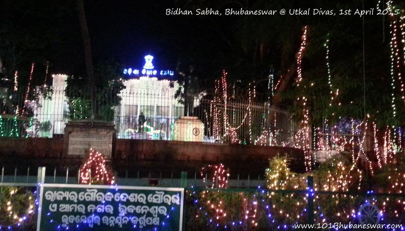 Odisha Bidhan Sabha, Bhubaneswar, Utkala Dibasa 2015