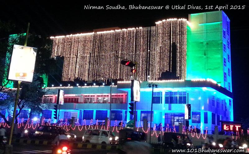 Nirman Soudha, Bhubaneswar