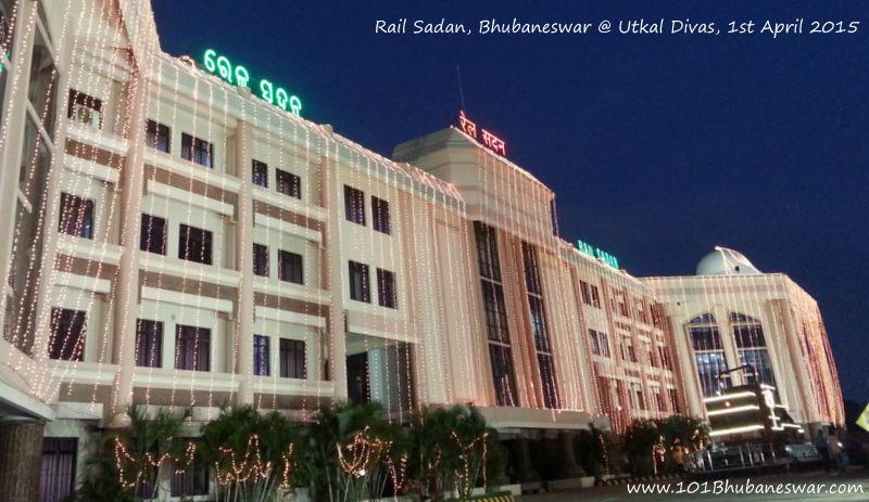 Rail Sadan, Bhubaneswar