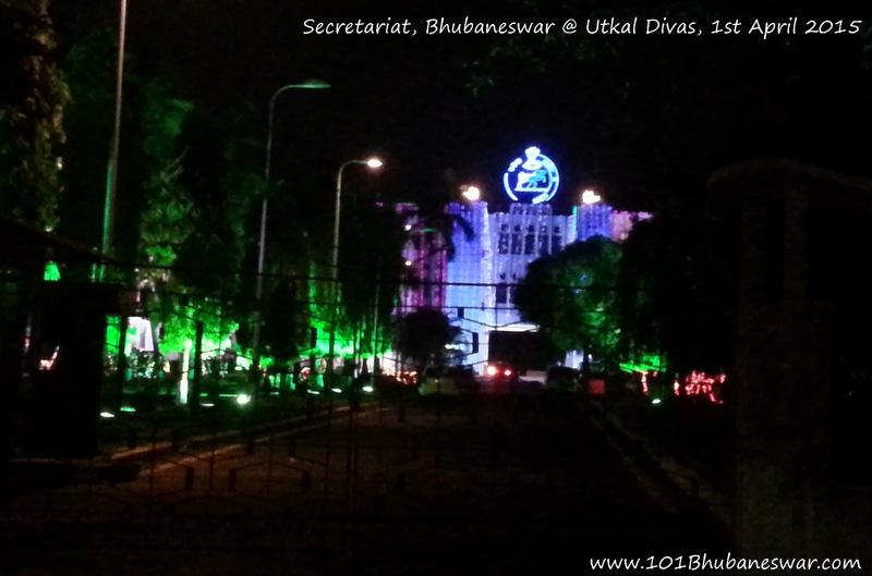Secretariat, Bhubaneswar, Utkala Dibasa 2015