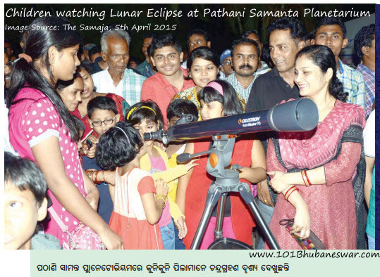 Children Watching Lunar eclipse at Pathani Samanta Planetarium