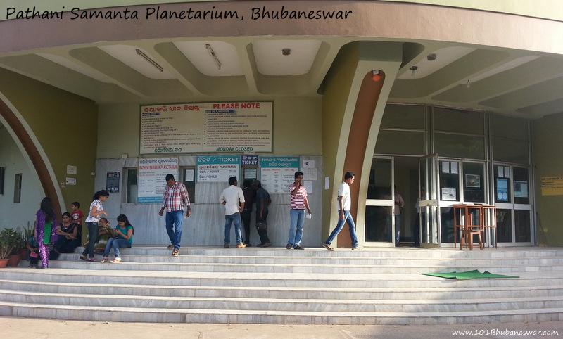 Pathani Samanta Planetarium, Bhubaneswar