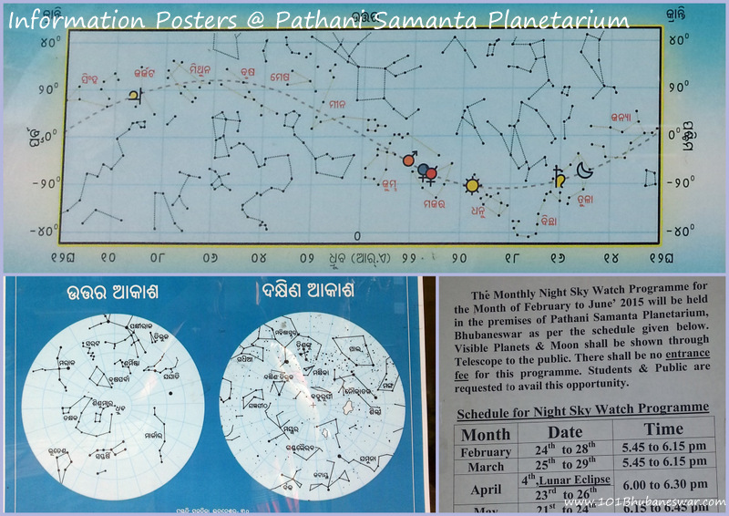 Information Posters at Pathani Samanta Planetarium