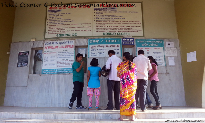 Pathani Samanta Planetarium Ticket Counter