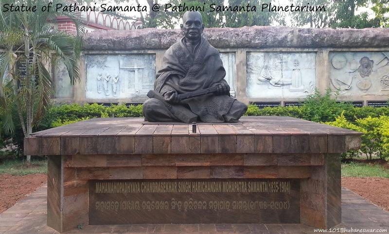 Statue of Pathani Samanta inside Planetarium Complex