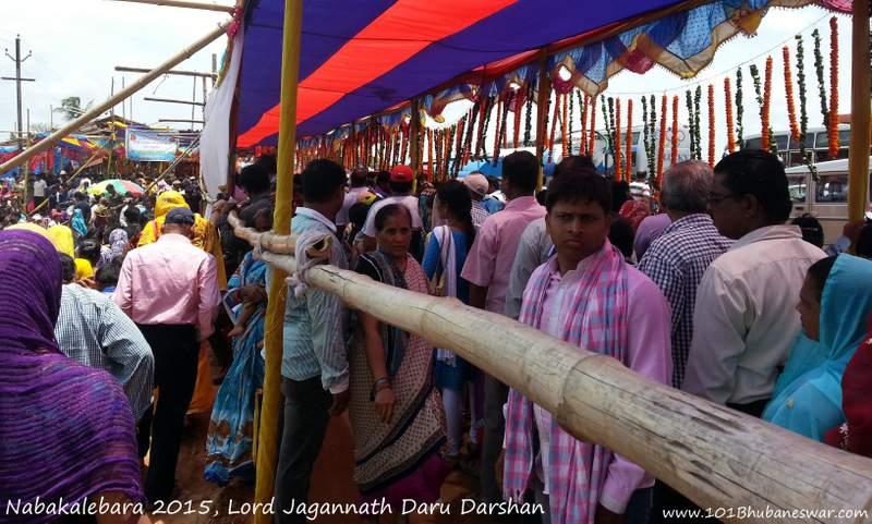 Daru Darshan