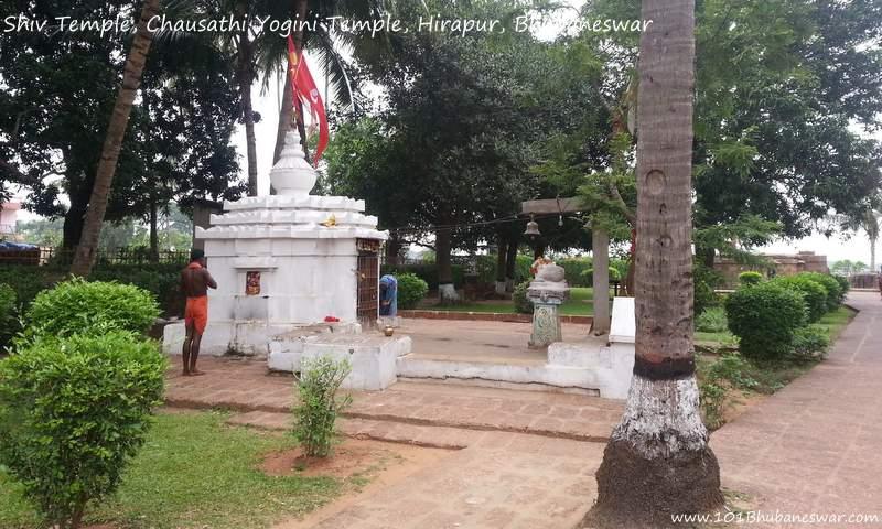 Shiva Temple, Chausathi Yogini Temple, Hirapur, Bhubaneswar
