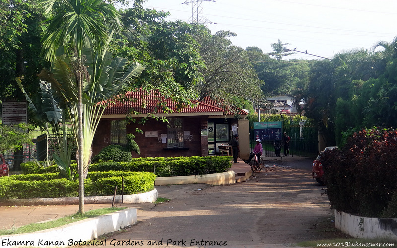 Ekamra Kanan Botanical Gardens and Park Entrance