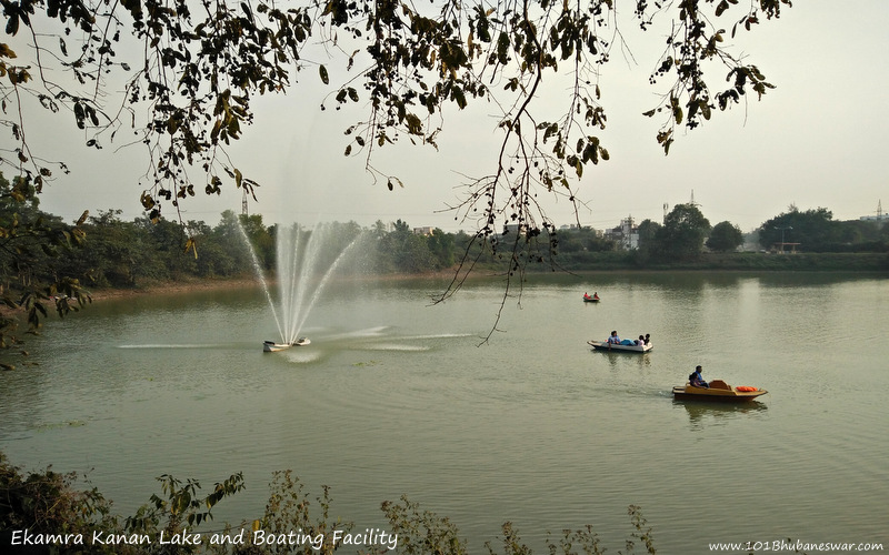 Ekamra Kanan Lake and Boating Facility