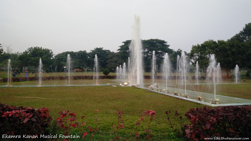 Ekamra Kanan Musical Fountain