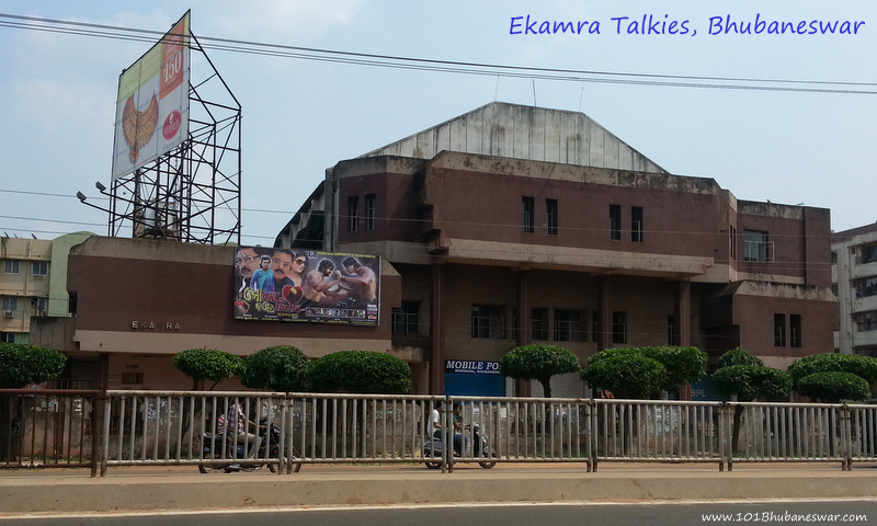 Ekamra Talkies, Movie Theaters in Bhubaneswar