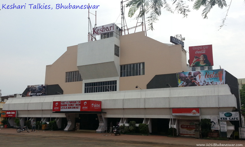 Keshari Talkies, Movie Theaters in Bhubaneswar