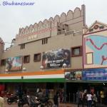 Maharaja Hall, Bhubaneswar