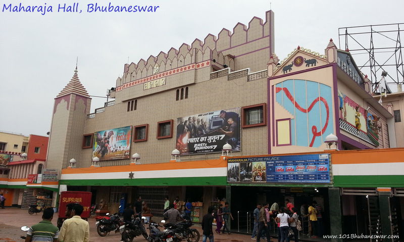 Maharaja Hall, Movie Theaters in Bhubaneswar