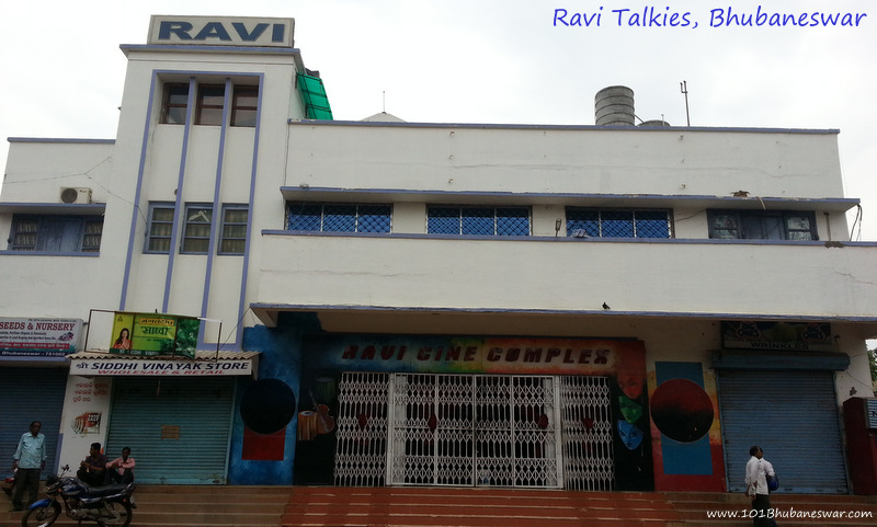 Ravi Talkies, Movie Theaters in Bhubaneswar