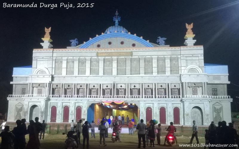 Baramunda Durga Puja Pandal, 2015
