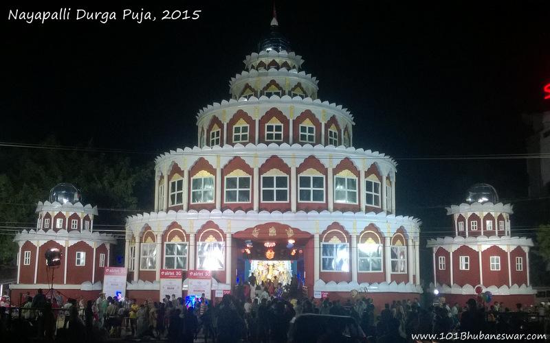 Nayapalli Durga Puja Pandal, 2015