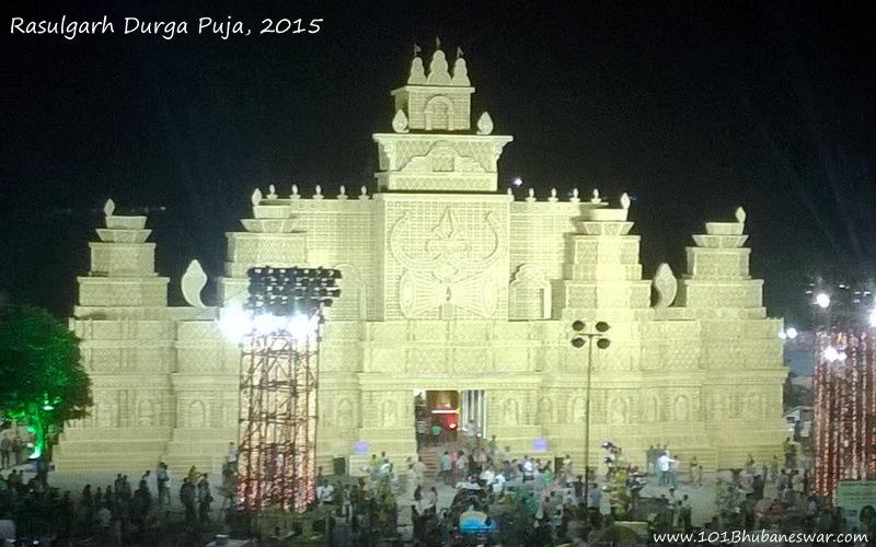 Rasulgarh Durga Puja Pandal, 2015