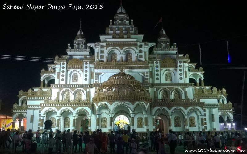 Saheed Nagar Durga Puja Pandal, 2015