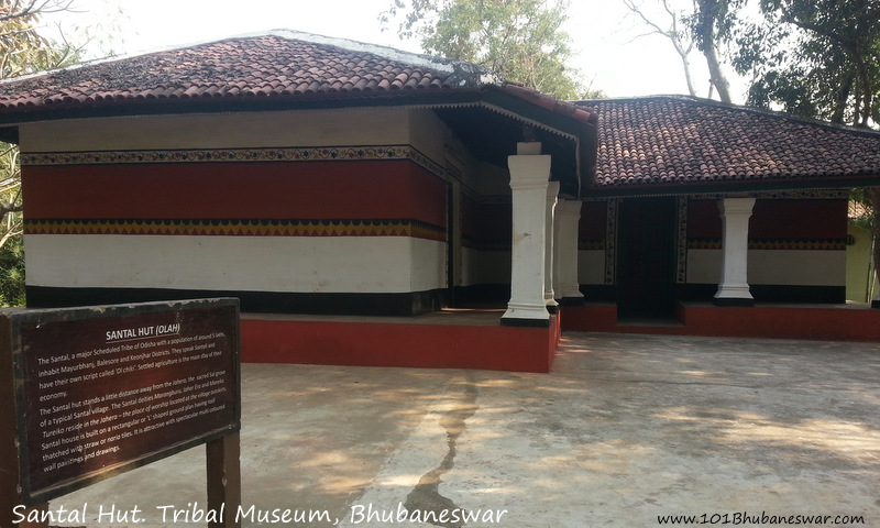 Santal Hut, Tribal Museum, Bhubaneswar