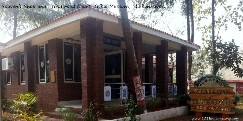 Souvenir Shop and Tribal Food Court. Tribal Museum, Bhubaneswar.